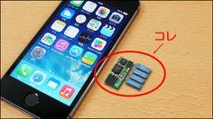 Intelが超小型3G通信チップを開発、モノのインターネットの普及に拍車か - GIGAZINE