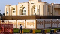 Saudi Regime Attempted to Host Taliban Liaison Office  http://ansarpress.com/english/7972/