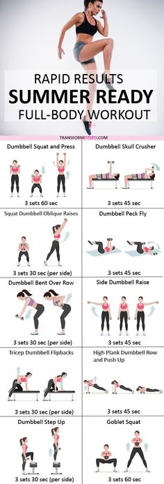 This full body workout will fast track your summer body Give it your all and you'll be in sexy shape to flaunt that bikini with confidence! DB Squat and Press This is another great combo for adding some endurance into your workout 1 Stand with y - # Fitness Workouts, Summer Body Workouts, Fitness Tips, At Home Workouts, Fitness Motivation, Health Fitness, Body Fitness, Bikini Body Workouts, Summer Body Motivation