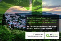 ΕΣΠΑ- Ενίσχυση μικρών και πολύ μικρών επιχειρήσεων που επλήγησαν από τον COVID-19 στη Περιφέρεια Δυτικής Μακεδονίας Η μη επιστρεπτέα επιχορήγηση καλύπτει κεφάλαιο κίνησης ίσο με το 50% των εξόδων της επιχείρησης το 2019, με ελάχιστο ποσό επιχορήγησης τα 5.000€ και μέγιστο τα 40.000€ και καλύπτει τους κλάδους Εμπορίου, Μεταποίησης, Τουρισμού, Εστίασης, Υπηρεσιών και Πρωτογενούς Τομέα. Υποβολή αιτήσεων από 02/10/2020 ως και 26/10/2020.