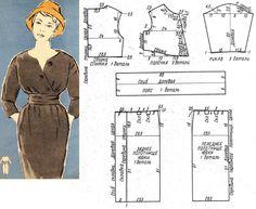Платье на двух пуговицах. Размер 48. Расход ткани на 2-й рост - 3 м при ширине 90 см.