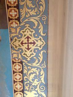 Cross Crafts, Church Interior, Goldwork, Beautiful Calligraphy, Byzantine Art, Decorative Borders, Orthodox Icons, New Theme, Sacred Art