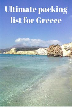 Ultimate packing list for your summer holidays to Greece Greece Destinations, Travel Destinations, Travel Tips, Travel Ideas, Travel Advice, Budget Travel, Travel Hacks, Greece Vacation, Greece Travel