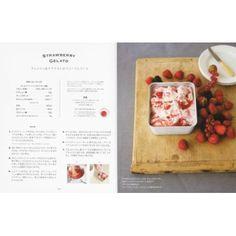 Amazon.co.jp: ジェラート、アイスクリーム、シャーベット―ライト&リッチな45レシピ (セレクトBOOKS): 柳瀬 久美子