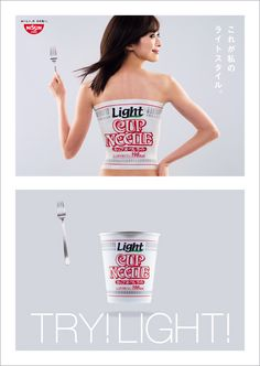 cupnoodles Japan Advertising, Creative Advertising, Advertising Design, Asian Design, Japanese Design, Ad Design, Poster Ads, Advertising Poster, Poster Prints