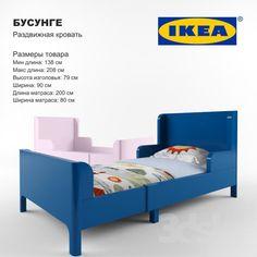 Bed IKEA sliding BUSUNGE
