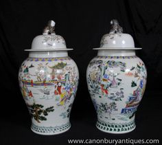 Photo of Pair Chinese Qianlong Ginger Urns Vases Jars Qing Pottery Porcelain