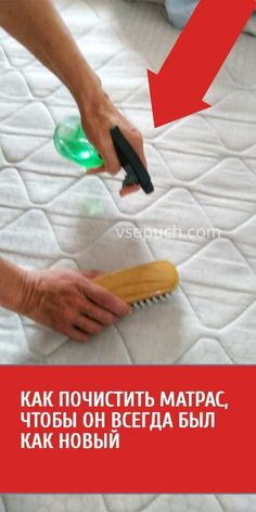 How to reset your home & begin a cleaning routine. Having a tidy house saves my sanity as a stay at home mom. Listed here are my tips to reset your house back again to square one and start a cleaningroutine to help keep it that way. Deep Cleaning Tips, House Cleaning Tips, Spring Cleaning, Bathroom Cleaning Hacks, Toilet Cleaning, Cleaning Window Tracks, Best Hacks, Homemade Laundry Detergent, Cleaning Painted Walls