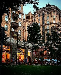 City C, City Life, City Photography, Travel Style, Ukraine, Cool Pictures, Urban, Mansions, Architecture