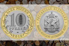 АиФ.ru в своей галерее попытался разобраться, сколько стоят редкие современные российские монеты и банкноты.