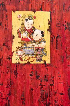 Chinese door | von Phil & Delph