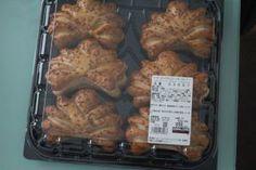 【ハマりました】「ヘーゼルナッツチョコレートターンオーバー」 コストコ岐阜羽島店