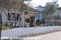 Μονοκατοικία προς πώληση Κατερίνη - Είναι μονοκατοικία σε γωνιακό οικόπεδο 300 τετραγωνικά μέτρα.