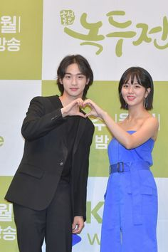 Kim So hyun and Jang Dong Yoon On The tale of Nok Du Korean Celebrities, Korean Actors, Jung Joon Ho, Kdrama, Kim Sohyun, Hidden Movie, Movie Of The Week, Cute Korean, Video New