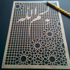 No photo description available. Motifs Islamiques, Islamic Motifs, Islamic Art Pattern, Arabic Pattern, Pattern Art, Stencil Designs, Wall Art Designs, Deco Restaurant, Wooden Bag