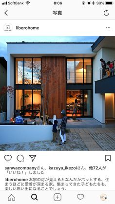Japanese Modern House, Modern Tropical House, Modern House Design, Home Design Decor, Home Design Plans, Facade Design, Exterior Design, Double Storey House, Steel Frame House