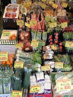 Cuisine Paradise | Eat, Shop And Travel: [Day 5] Tsukiji Fish Market (築地市場) @ Tokyo, Japan