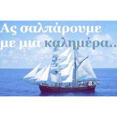 Sailing Ships, Good Morning, Boat, Buen Dia, Dinghy, Bonjour, Boats, Good Morning Wishes, Sailboat