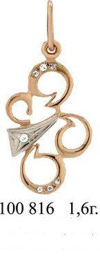 Гарнитуры - Ювелирная мастерская, изготовление ювелирных изделий