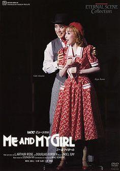 takarazuka me and my girl   ME AND MY GIRL 1995(DVD)