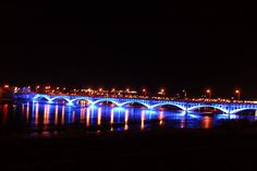 The old bridge in Great Falls, MT. They light it up with different colored lights for the holidays and weekends..