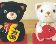 Amigurumi Ch Nedir : Crochet a maneki neko lucky cat amigurumi u pattern available