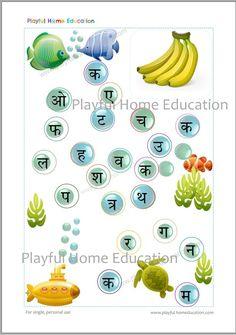 Preschool Curriculum, Preschool Printables, Preschool Kindergarten, Homeschooling, Play Based Learning, Early Learning, Kids Learning, Hindi Worksheets, Printable Worksheets