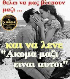 Endless Love, Movie Posters, Movies, Love, Films, Film Poster, Cinema, Movie, Film