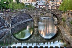 Spectacles Bridge - Nagasaki, Japan