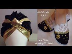 تفصيل وخياطة بوني( turban) راااائع بالقطيفة للعرائس بطريقة ولا اسهل( سلسلة المشروع الصغير) - YouTube