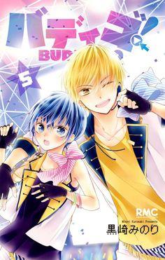 Buddy Go! Buddy Go, Shoujo, Webtoon, Anime, Novels, Memes, Products, Sleeves, Outfit