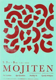Typography Exhibition #pattern #poster #design