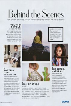 Yuri Instyle March.2017