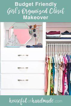 See how we gave my daughter an organized closet makeover for only $100 in just 1 month!It's reveal day for this month's $100 Room Challenge!!! And this month I worked hard to give my daughter the perfect closet to keep her organized. #Closet #ClosetOrganization #KidsClosetIdeas Make A Closet, Tiny Closet, Closet Rod, Small Closets, Painted Closet, 1 Month, Closet Organization, Getting Organized, Decor Crafts