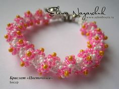 "Free DIY tut - Bracelet ""Flower"" Tutorial - 1"