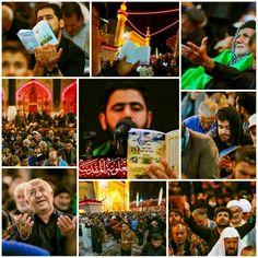 The Reading of Dua'a  Kumail in Imam Ali Holy Shrine   #29Muharram1437
