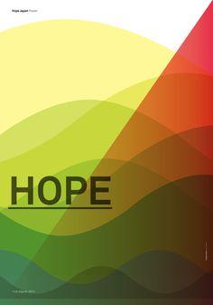 Hope Japan Poster - Salvatore Matrone