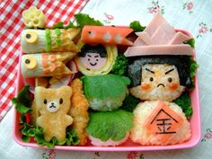 Children's Day bento