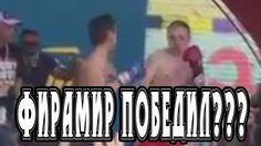 Обкуренный комментатор)) Бой фирамира состоялся это полный пипец!