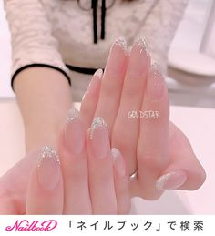 Semi-permanent varnish, false nails, patches: which manicure to choose? - My Nails Cute Nails, Pretty Nails, My Nails, Bridal Nails, Wedding Nails, Acryl Nails, Kawaii Nails, Best Acrylic Nails, Dream Nails