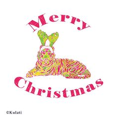 INSTANT DOWNLOAD (no physical items sent) - pink and green Lilly Pulitzer style Christmas animal tiger clip art perfect for transferring onto t-shirts, decorating, planner stickers, card making, digital scrapbooks, journal stickers, party supplies, web design, invitations, blogs, classroom decorations, party invitations etc. 1 image provided in PNG, JPEG, SVG, DXF and EPS format. PSD also available if required, just ask :)  You can use this to print your own t-shirts or stickers, mugs etc…