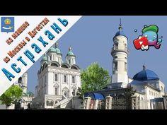 Cn Tower, Taj Mahal, Building, Travel, Youtube, Viajes, Buildings, Destinations, Traveling