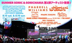 Japan! Catch us at Summer Sonic 2015! For tickets and info follow the link.http://www.summersonic.com/2015/