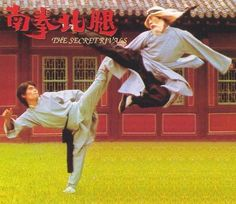 a short history of the shao lin monks and their martial arts Why are shaolin monks versed in martial arts, if buddhist beliefs preach peace and understanding (selfaskhistorians) their training in the martial arts was not used as an aggressive stance, but rather as a defensive stance.