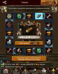Android-iOS] How to Get Free Gold, Wood, Silver, Food, Ore