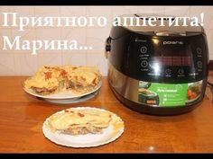 ВКУСНОЕ МЯСО ПО-ФРАНЦУЗСКИ В МУЛЬТИВАРКЕ, МЯСО ПО-ФРАНЦУЗСКИ #РЕЦЕПТ МЯСА ПО-ФРАНЦУЗСКИ - YouTube Yummy Food, Tasty, Multicooker, Cook At Home, Rice Cooker, Drip Coffee Maker, Crockpot Recipes, Kitchen Appliances, Meals