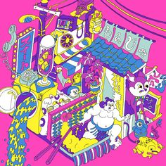 Wakana Yamazaki is a Tokyo-based illustrator whose psychedelic illustrations are influenced by Seymour Chwast of the push pin studios. She explains th...