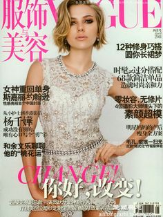 Scarlett Johansson Sexy Cover Photo in VOGUE magazine Japan (May 2011)TAGS: Scarlett Johansson Cute HQ Photos, Scarlett Johansson Hot Photos, Scarlett Johansson HD Images, Scarlett Johansson Sexy Legs Pics, Scarlett Johansson HD Pics, Scarlett Johansson Cover Photo