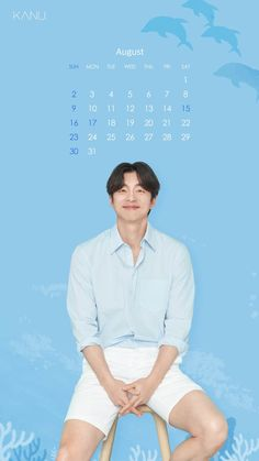 Goong Yoo, Cute Asian Guys, Instyle Magazine, Drama Film, Lee Min Ho, Im In Love, Asian Men, Kdrama, Korean