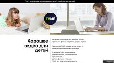 http://signup.tvme.ru/